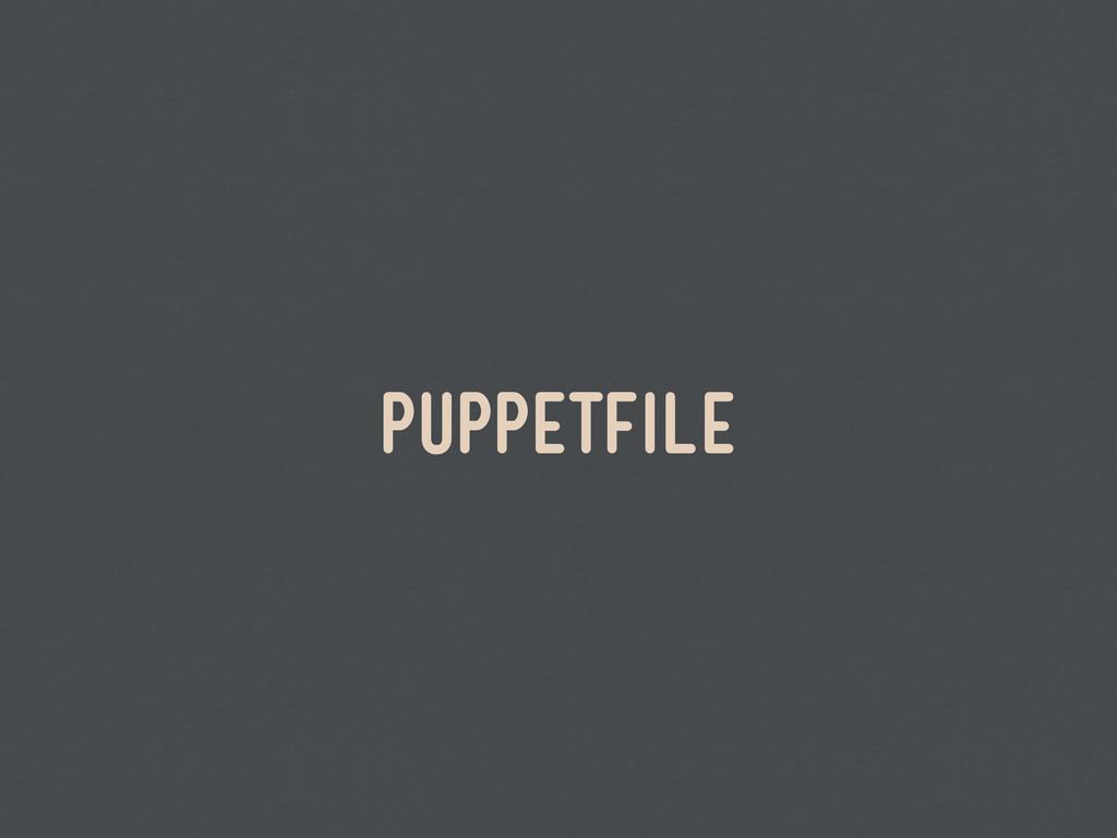 puppetfile