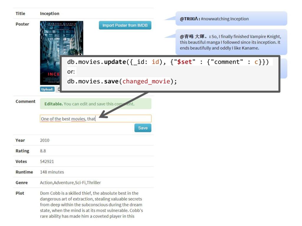"db.movies.update({_id: id), {""$set"" : {""comment..."