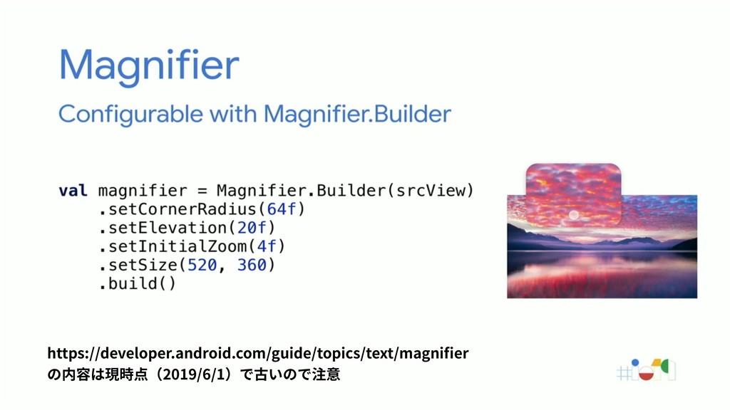 https://developer.android.com/guide/topics/text...