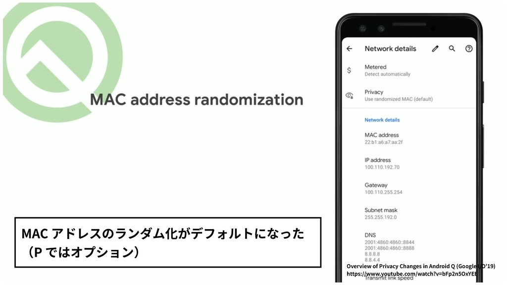 Overview of Privacy Changes in Android Q (Googl...