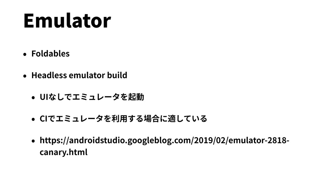 Emulator • Foldables • Headless emulator build ...