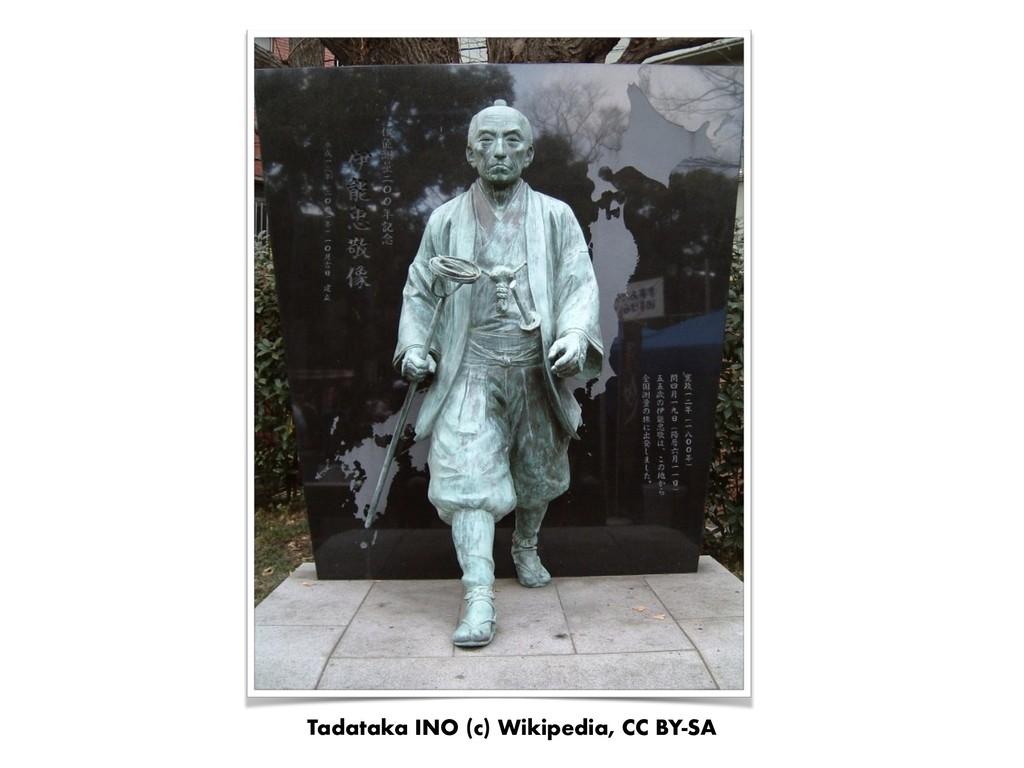 Tadataka INO (c) Wikipedia, CC BY-SA