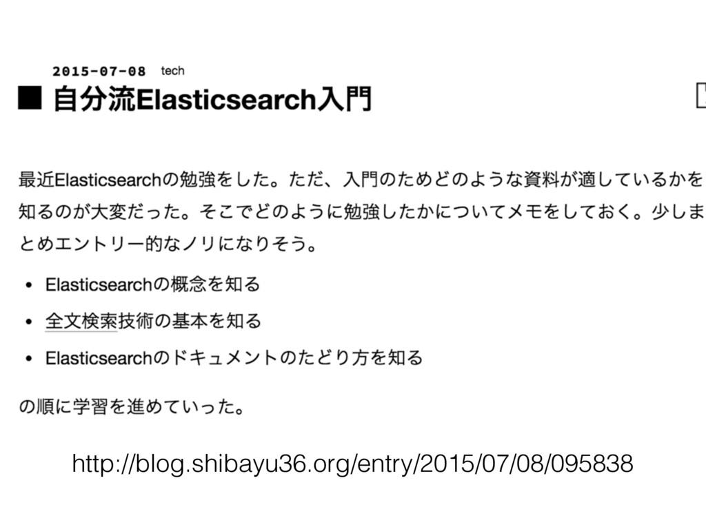 http://blog.shibayu36.org/entry/2015/07/08/0958...