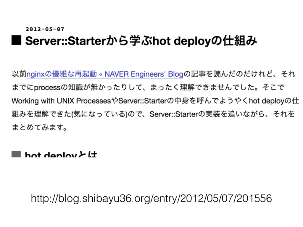 http://blog.shibayu36.org/entry/2012/05/07/2015...