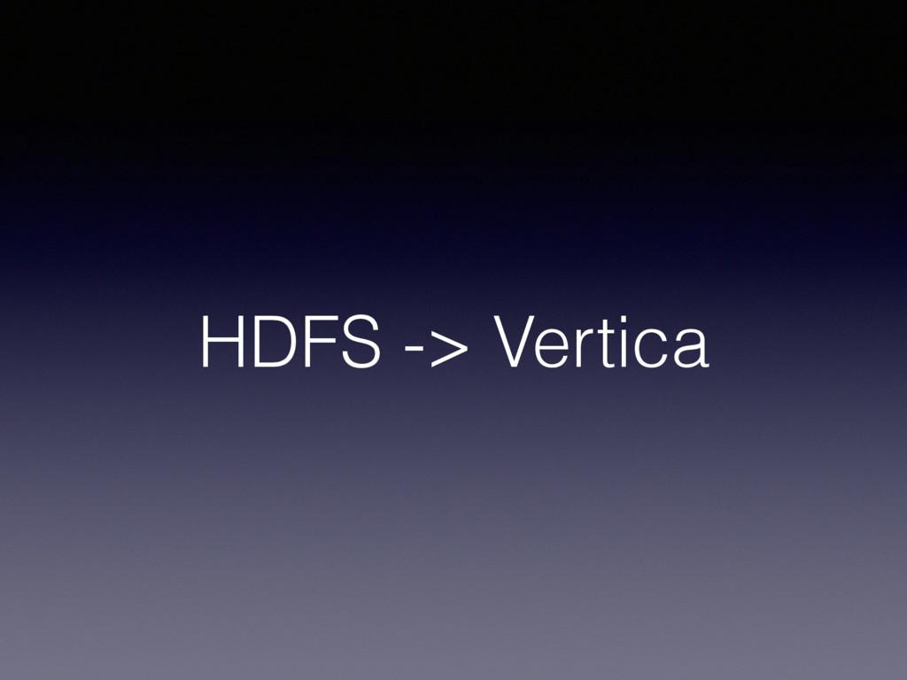 HDFS -> Vertica