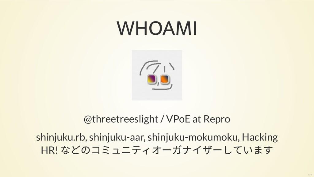 WHOAMI Image @threetreeslight / VPoE at Repro s...