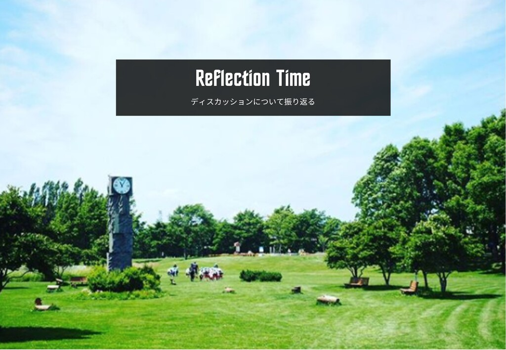 Reflection Time ر؍أؕحءّٝחאְג䮶鵤