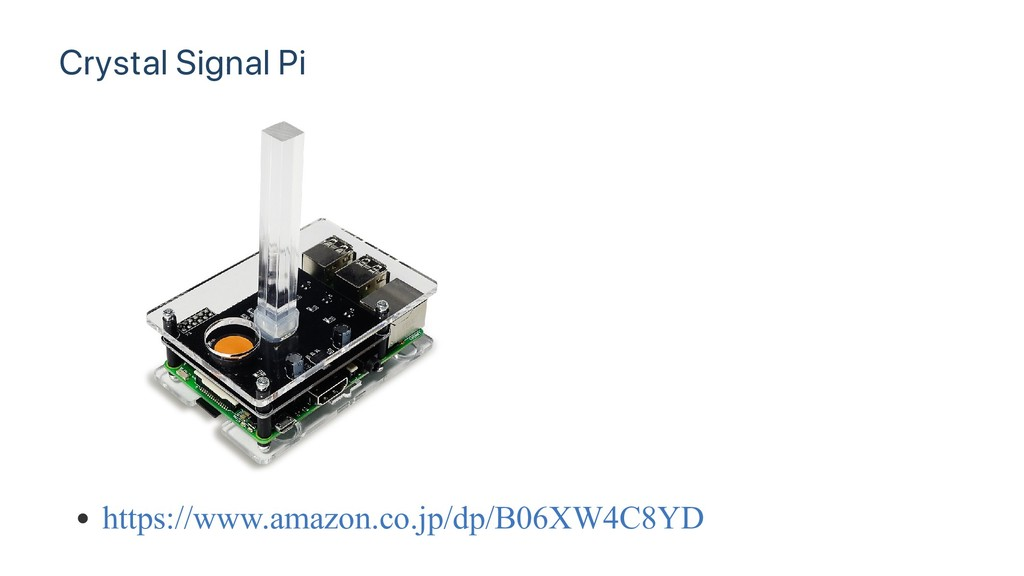 Crystal Signal Pi https://www.amazon.co.jp/dp/B...