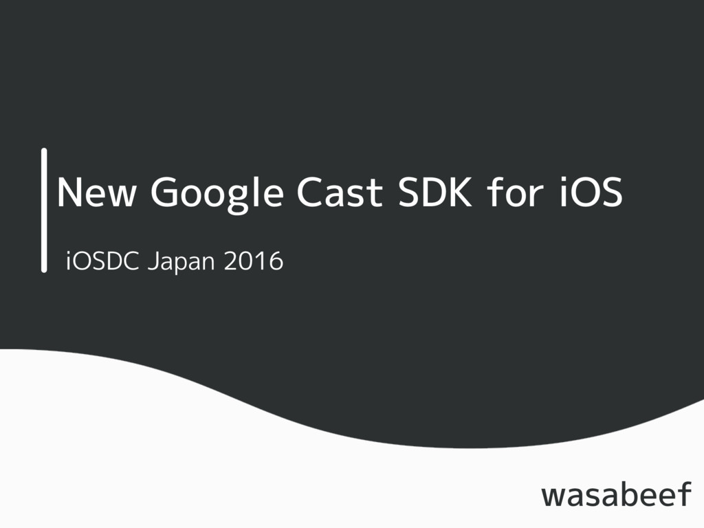 New Google Cast SDK for iOS wasabeef iOSDC Japa...
