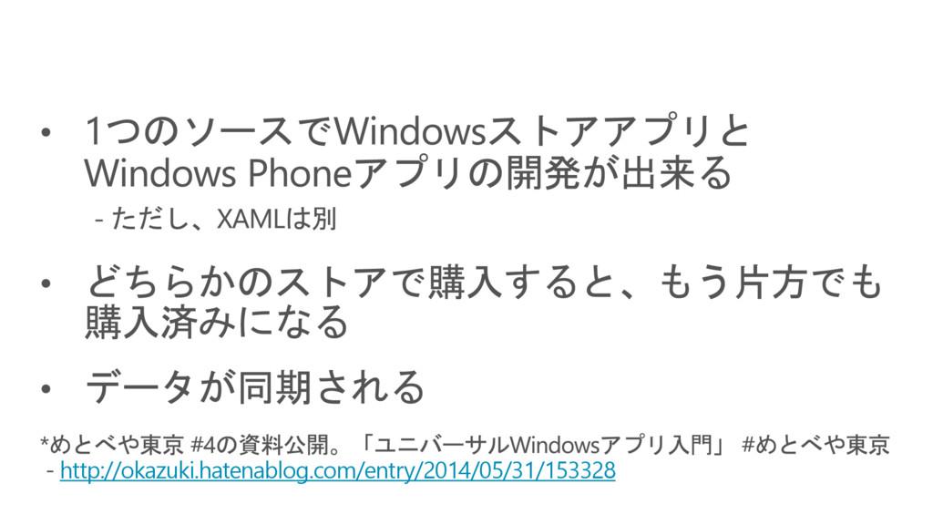 http://okazuki.hatenablog.com/entry/2014/05/31/...