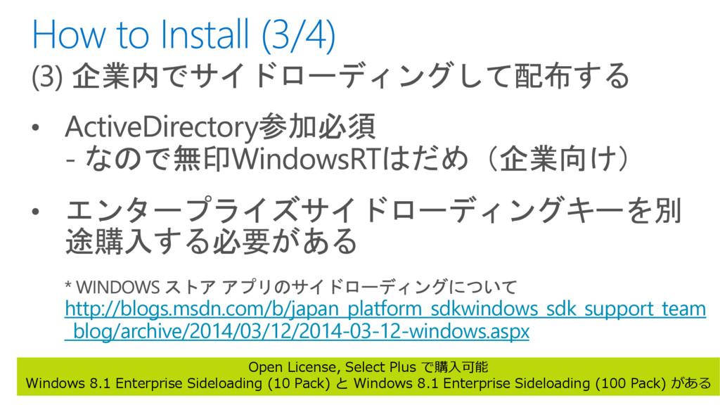 http://blogs.msdn.com/b/japan_platform_sdkwindo...