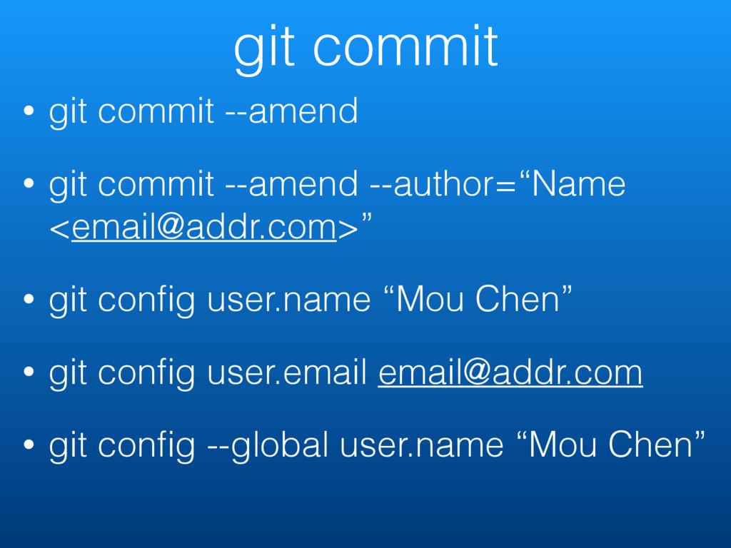 git commit • git commit --amend • git commit --...