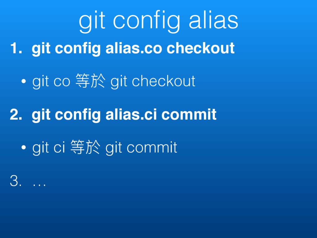 git config alias 1. git config alias.co checkout ...
