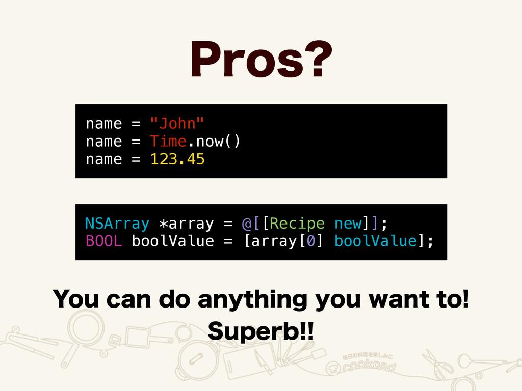 1SPT NSArray *array = @[[Recipe new]]; BOOL boo...