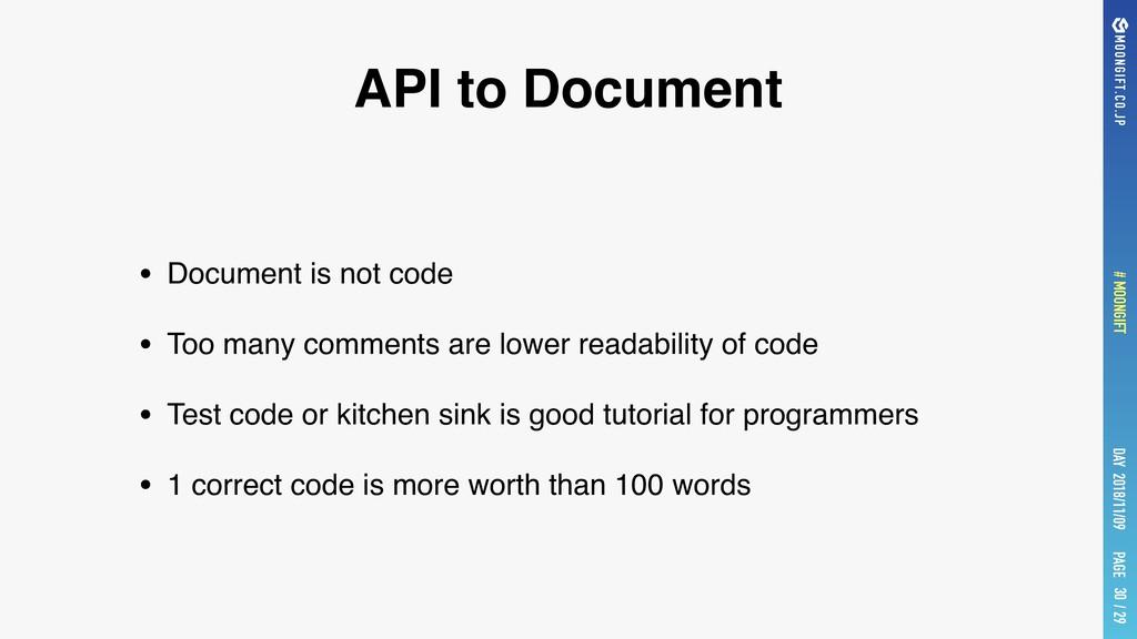 PAGE # MOONGIFT / 29 DAY 2018/11/09 API to Docu...