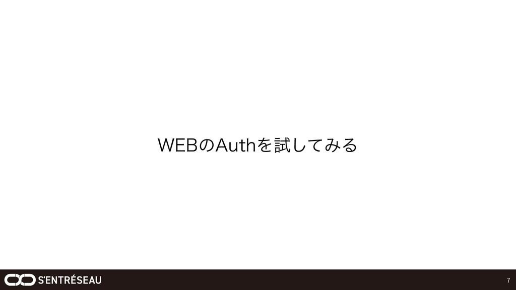 """8&#ͷ""""VUIΛࢼͯ͠ΈΔ"""