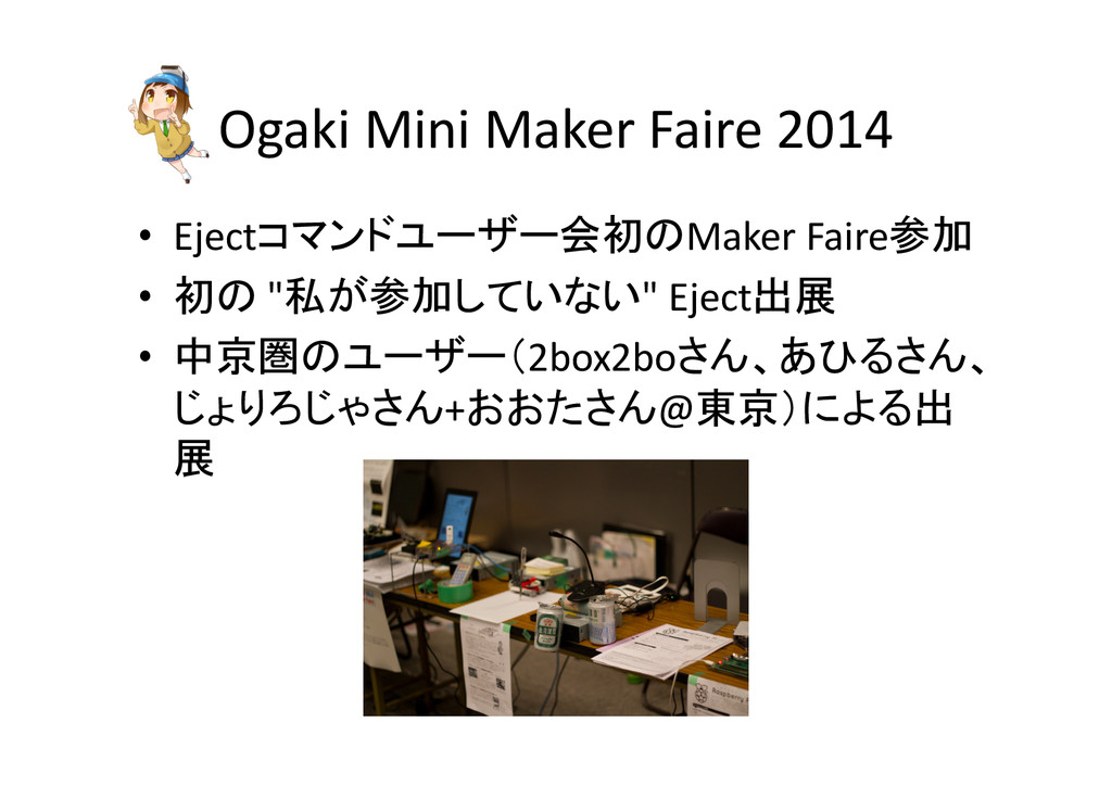Ogaki	