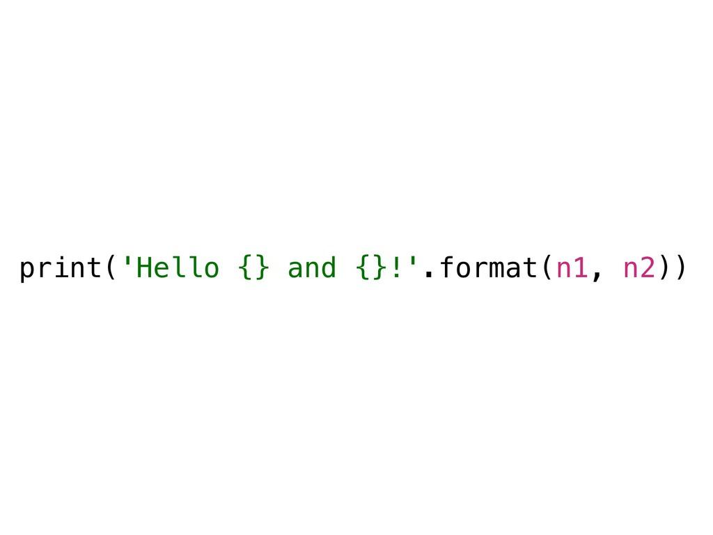 print('Hello {} and {}!'.format(n1, n2))