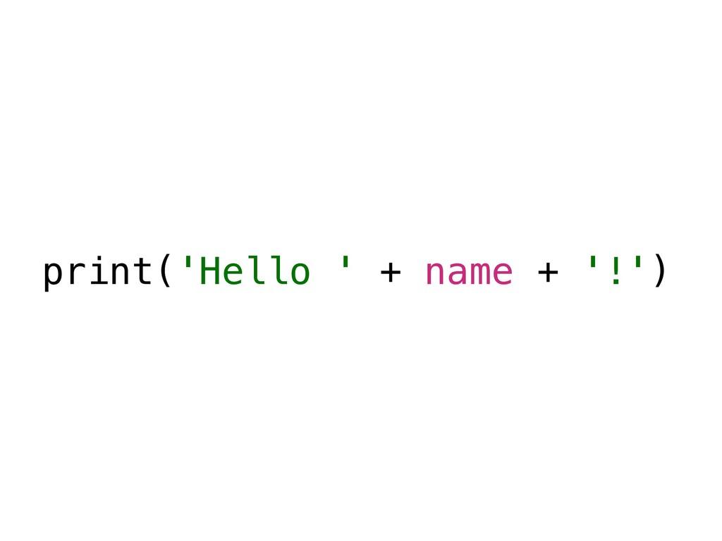 print('Hello ' + name + '!')