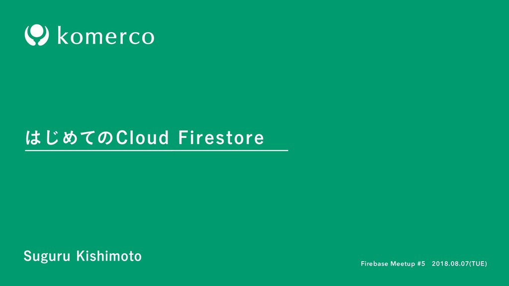 2018.08.07(TUE) Firebase Meetup #5 ͡Ίͯͷ$MPVE'...