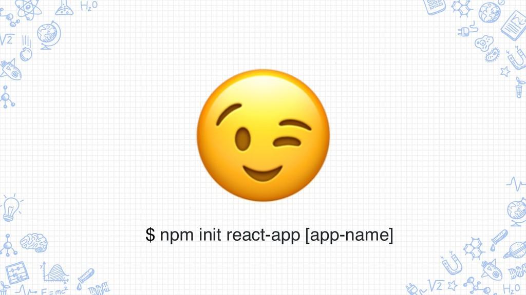 $ npm init react-app [app-name]
