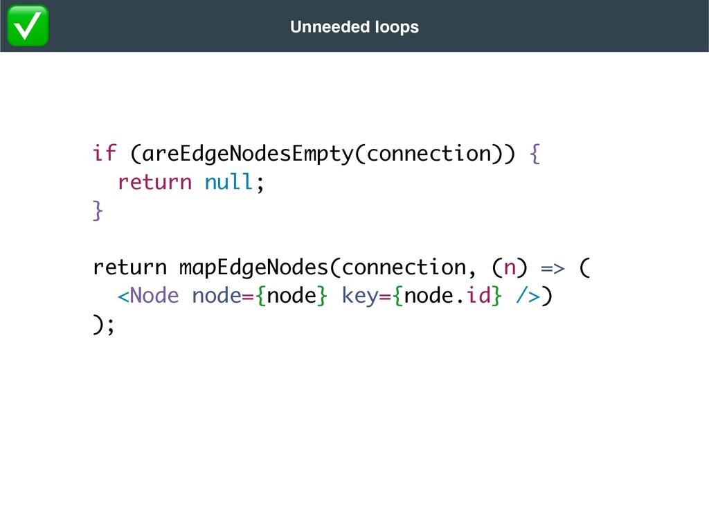 if (areEdgeNodesEmpty(connection)) { return nul...