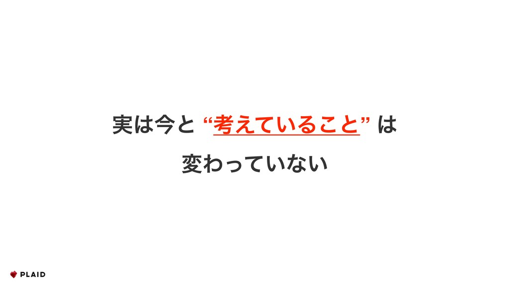 "Appendix ࣮ࠓͱ ""ߟ͍͑ͯΔ͜ͱ""  มΘ͍ͬͯͳ͍"
