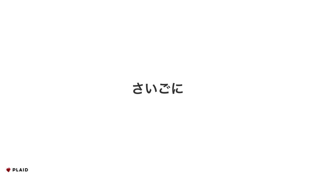 Appendix ͍͞͝ʹ