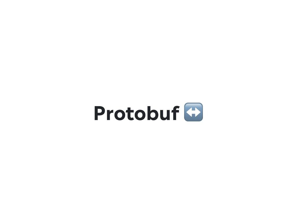 Protobuf ↔