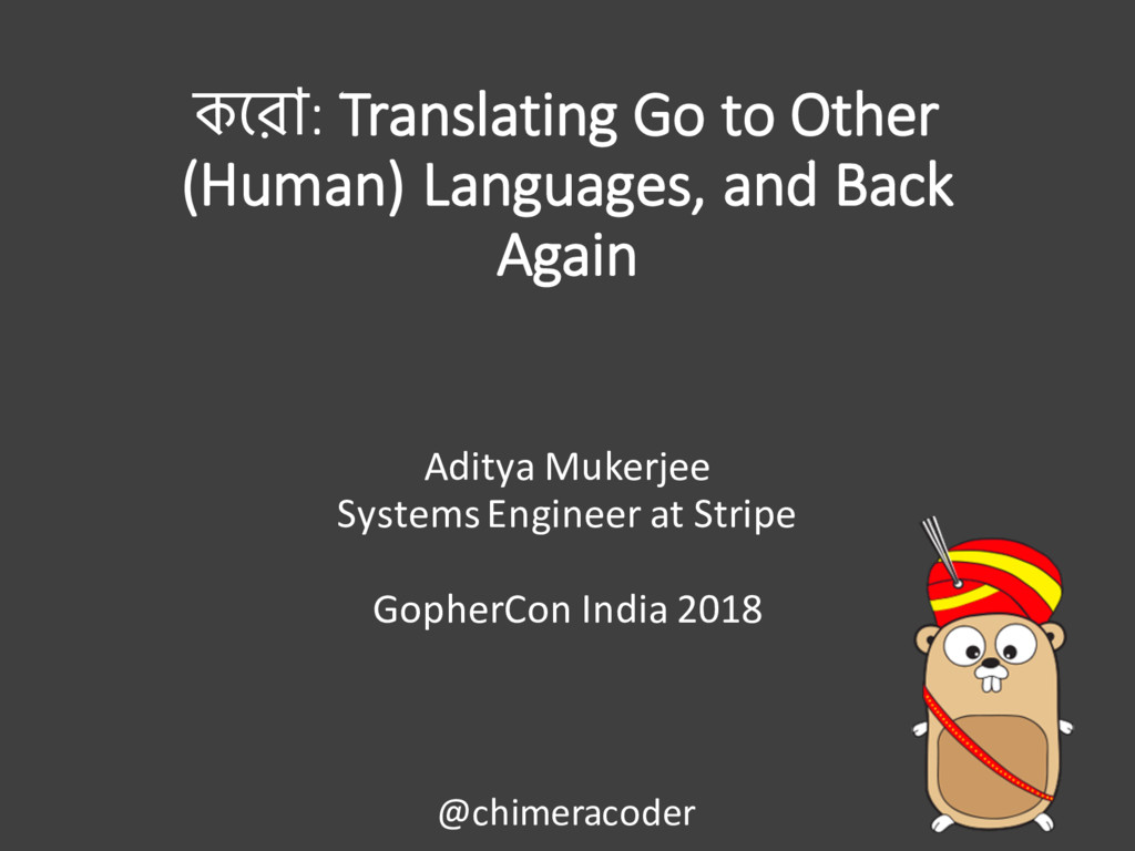 কেরা: Translating Go to Other (Human) Languages...