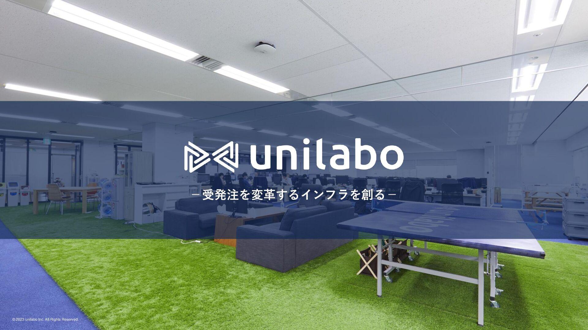 unilabo 会社紹介資料 2020年11月