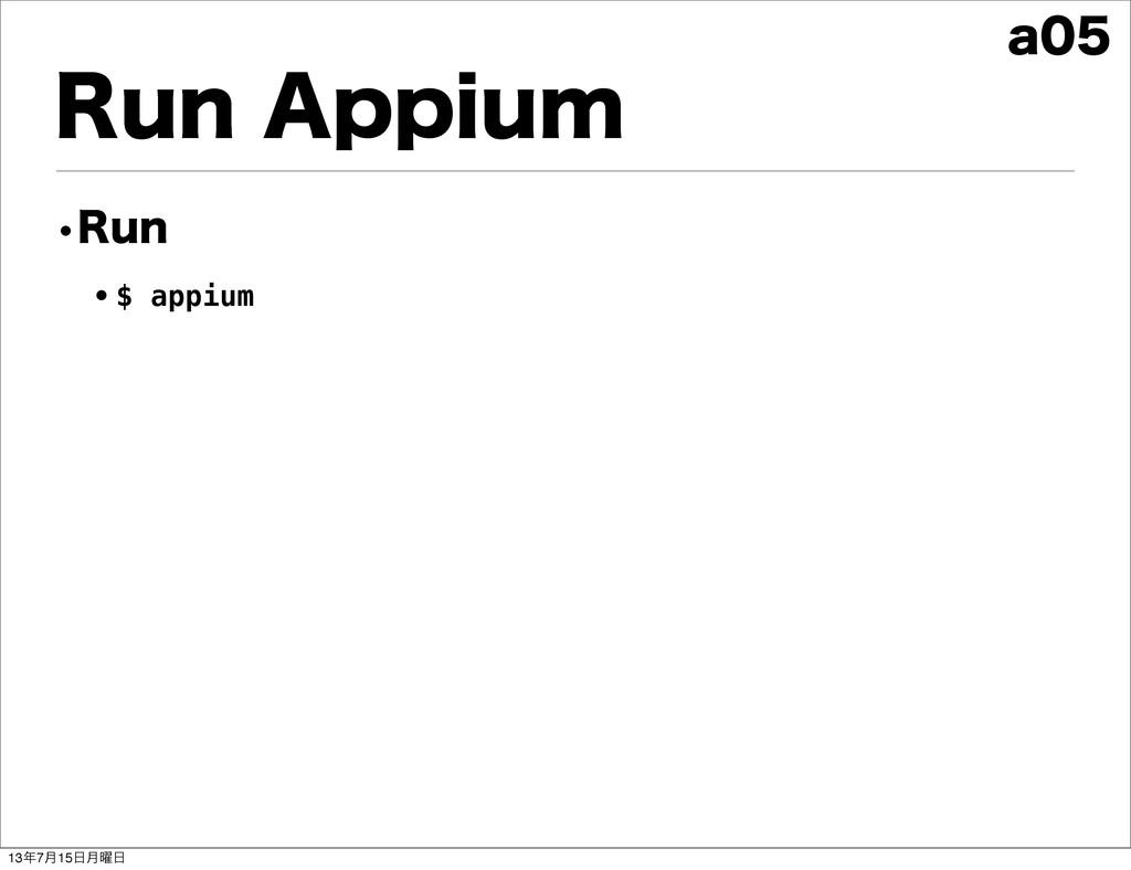 """B 3VO""""QQJVN w3VO • $ appium 137݄15݄༵"""