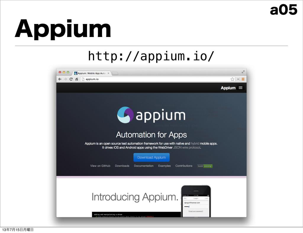 "B ""QQJVN http://appium.io/ 137݄15݄༵"