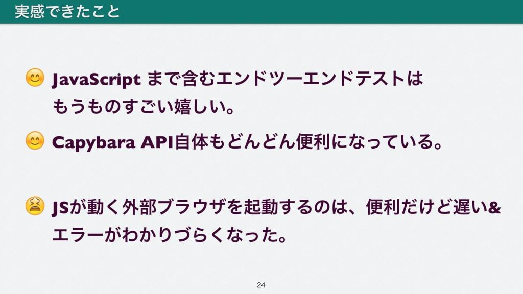 JavaScript ·ͰؚΉΤϯυπʔΤϯυςετ ͏ͷ͍͢͝خ͍͠ɻ  Capy...