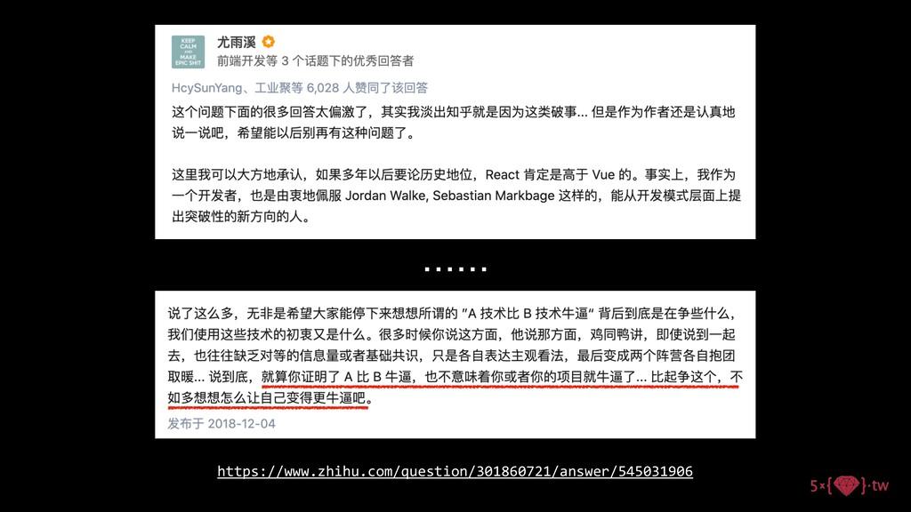 https://www.zhihu.com/question/301860721/answer...