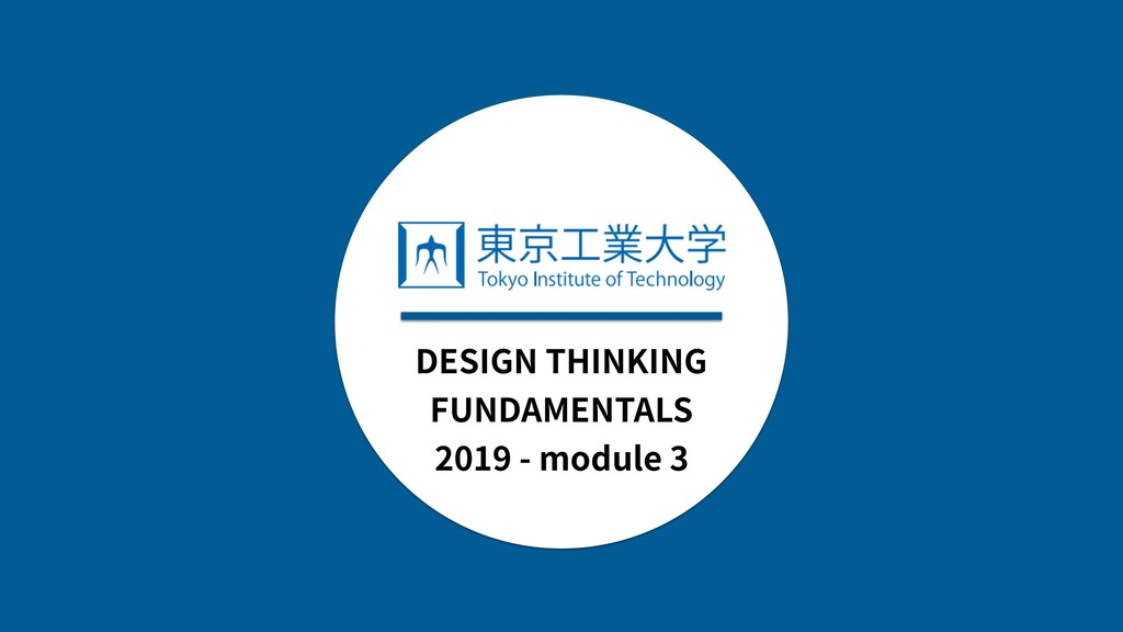 INTRO DESIGN THINKING FUNDAMENTALS 2019 - modul...