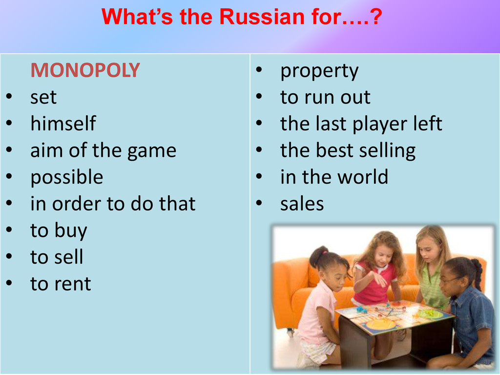 What's the Russian for….? MONOPOLY • set • hims...