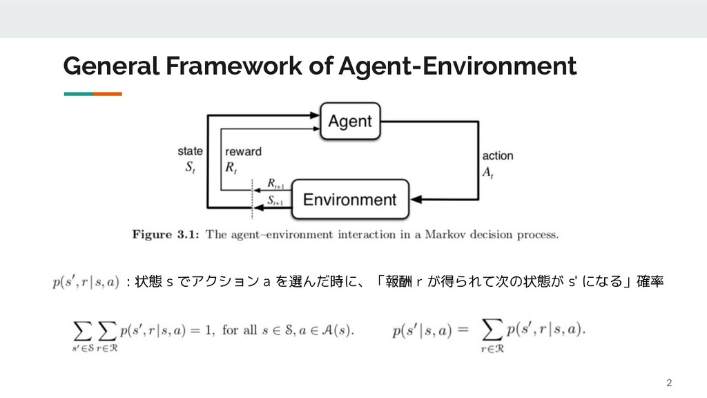 General Framework of Agent-Environment 2 : 状態 s...