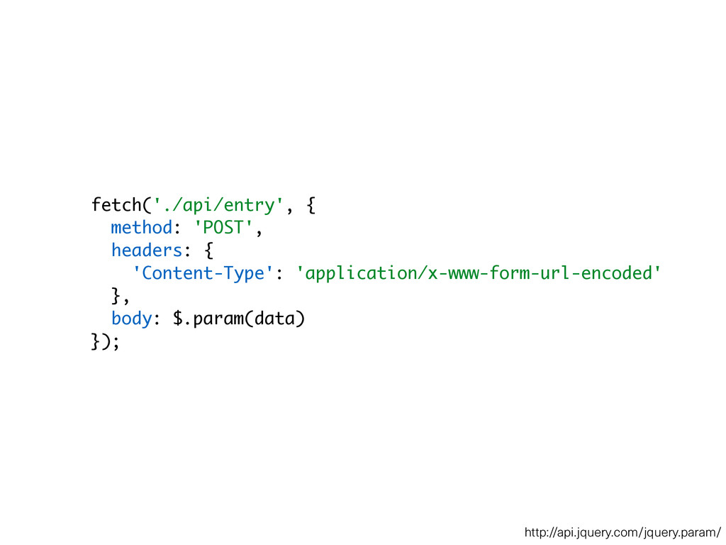 fetch('./api/entry', { method: 'POST', headers:...