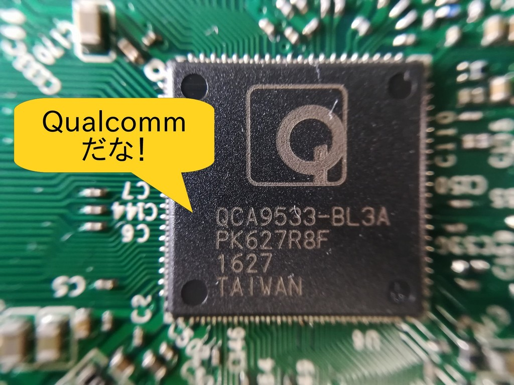 Qualcomm だな!