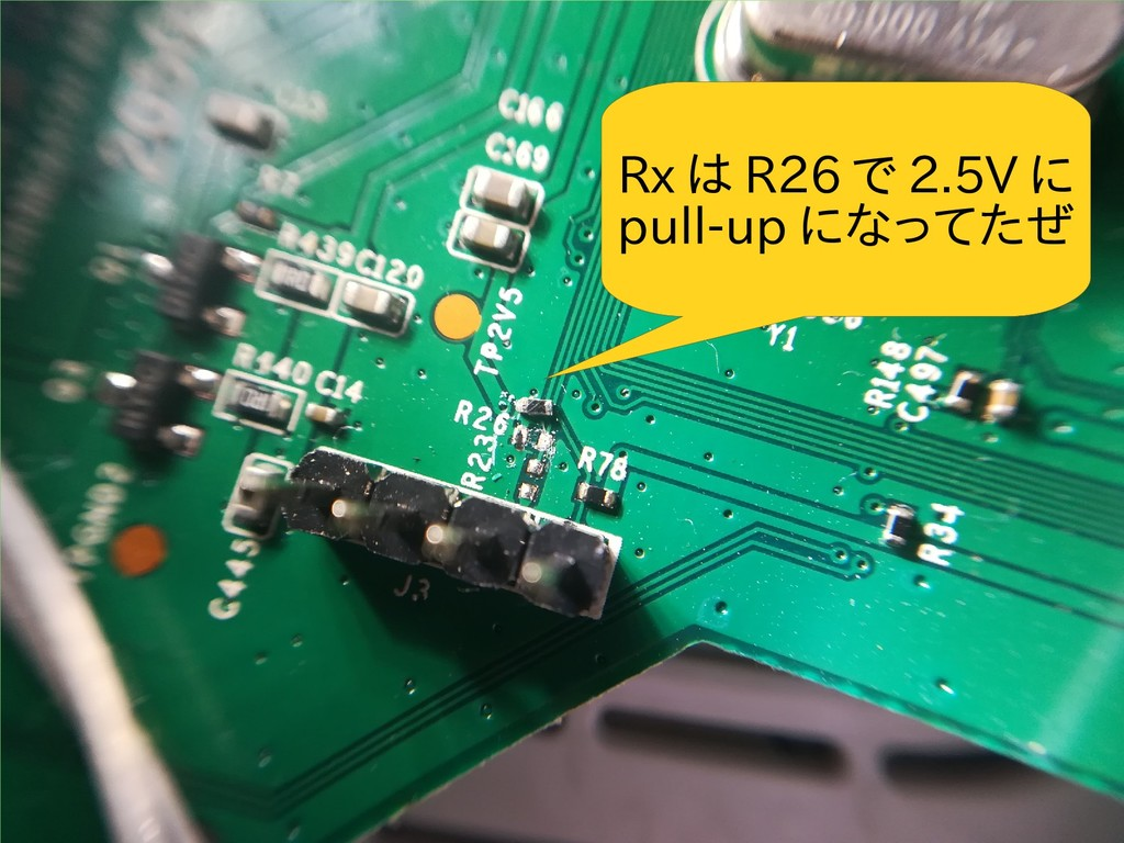 Rx は R26 で 2.5V に pull-up になってたぜ