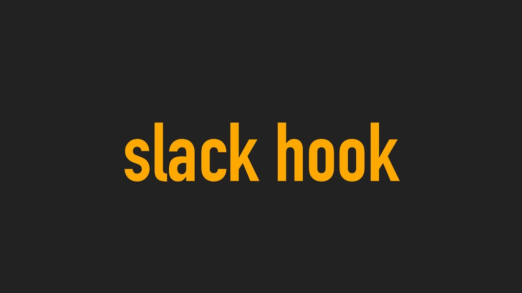 slack hook