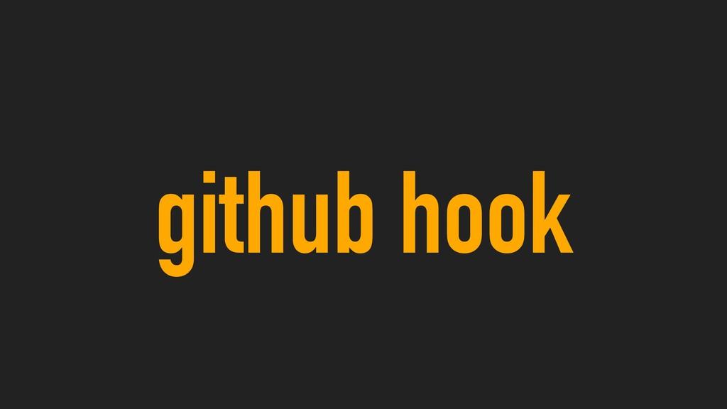 github hook