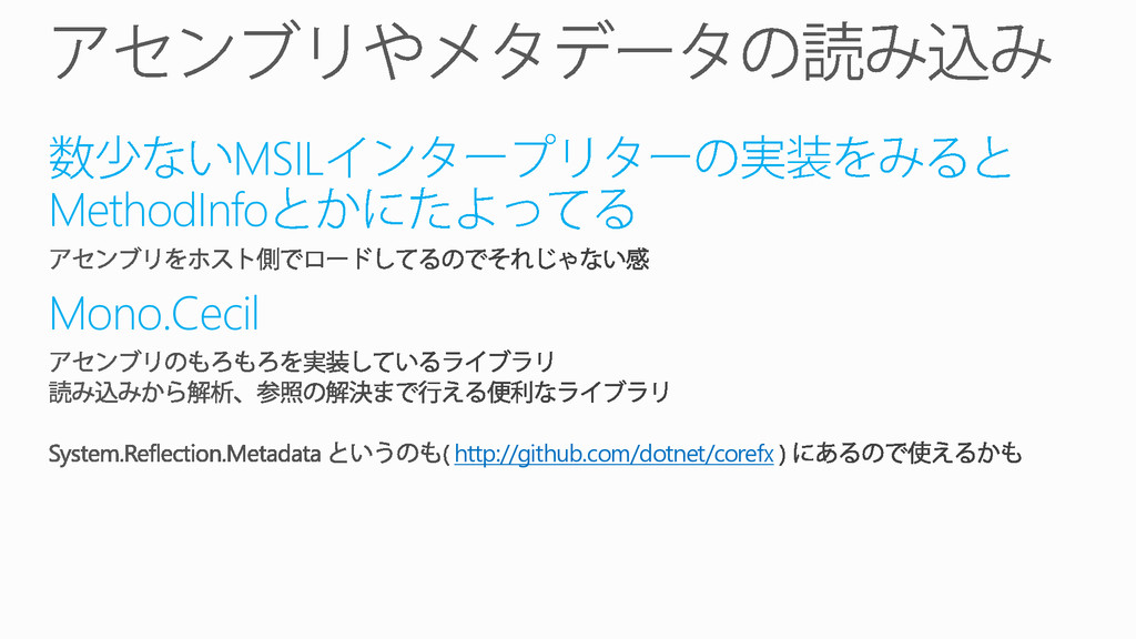 MSIL MethodInfo Mono.Cecil http://github.com/do...
