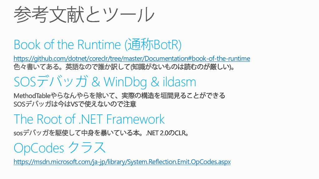 Book of the Runtime ( BotR) https://github.com/...