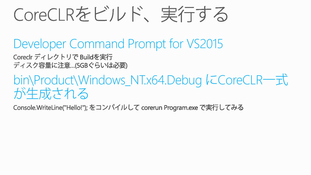 Developer Command Prompt for VS2015 bin\Product...