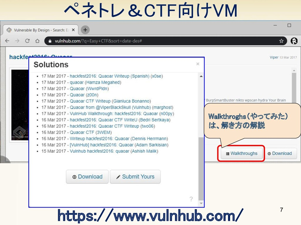ペネトレ&CTF向けVM 7 https://www.vulnhub.com/ Walkt...