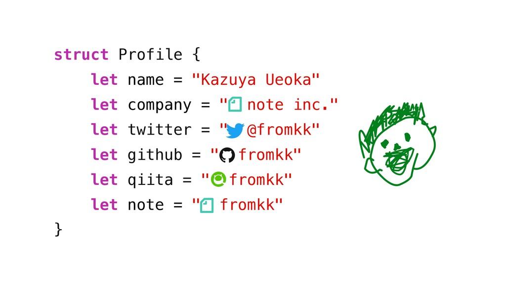 """struct Profile { let name = """"Kazuya Ueoka"""" let ..."""