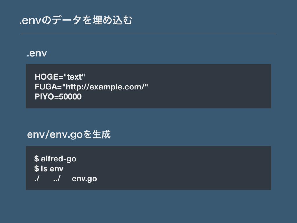 "FOWͷσʔλΛຒΊࠐΉ HOGE=""text"" FUGA=""http://example...."
