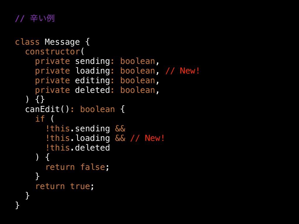 // ਏ͍ྫ class Message { constructor( private sen...